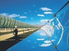 Конгресс по солнечной энергетике