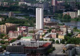 Свердловская область: программа модернизации и технологического развития экономики региона