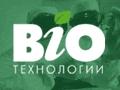 Мир биотехнологии 2011