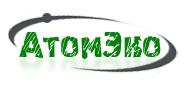 Атомэко-2010