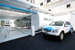 Мгновенная заправка для электромобиля в Токио