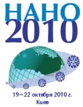 Наноструктурные материалы-2010: Беларусь-Росия-Украина
