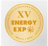 ЭНЕРГЕТИКА. ЭКОЛОГИЯ. ЭНЕРГОСБЕРЕЖЕНИЕ. ЭЛЕКТРО '2010 / Energy Expo