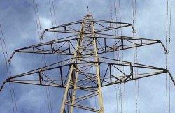 Правительство РФ одобрило корректировку Генеральной схему размещения объектов электроэнергетики до 2020 года с перспективой до 2030 года