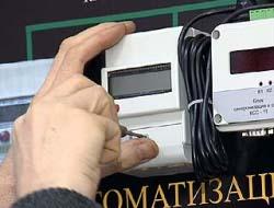 Приборы учета. Российский рынок счетчиков электричества