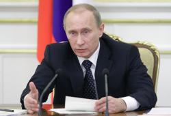 В.В. Путин провел заседание Президиума Правительства РФ