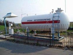 Заместитель Министра энергетики РФ Сергей Кудряшов выступил с докладом на парламентских слушаниях по газомоторному топливу