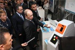 Доля инновационных предприятий в России не превышает 10%