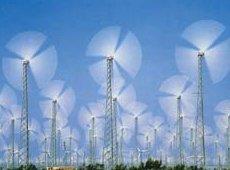 Виды ветроэлектростанций