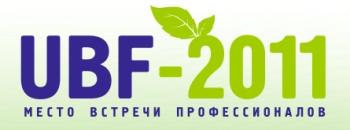 UBF-2011