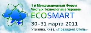 ECOSMART - 2011