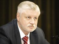 В Черноголовке обсудили перспективы развития альтернативной энергетики