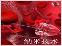 Китай уже стал нанотехнологической державой