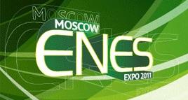 Энергосбережение и энергоэффективность 2011