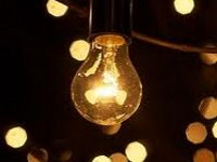 Москва может начать привлечение частных инвестиций в энергосбережение