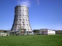ОАО Квадра продолжит программу повышения энергоэффективности и энергосбережения