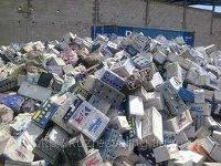 В Тольятти может появиться завод по переработке аккумуляторов