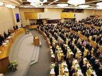 В Государственной Думе состоялся круглый стол, посвященный энергоэффективности в АПК