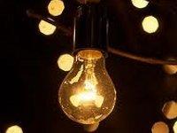 ЕС выделит Украине 70 млн евро на энергоэффективность