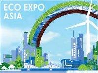 Eco Expo Asia 2011