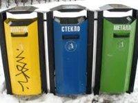 В Украине будут сортировать мусор