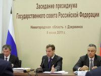 Медведев: РФ должна получать средства в рамках Киотского протокола