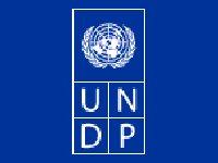 ООН даст России 5,6 млн долл. на энергоэффективность