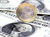 К торгам на РИИ ММВБ допущены паи венчурного фонда «Передовые нанотехнологии»