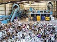 Во Владивостоке мусор имеет свои особенности