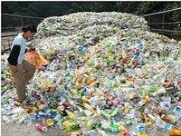 Еврокомиссия обнародовала свое видение будущего пластиков