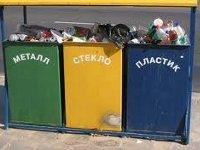 В Иркутске установят контейнеры для раздельного сбора мусора