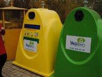 В Киеве организуют раздельный сбор мусора