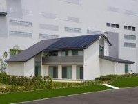 Корпорация Sharp закончила строительство энергоэффективного экодома