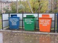 Власти приучат москвичей к раздельному сбору мусора