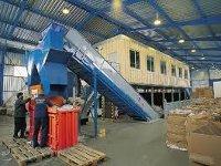 Завод по переработке ТБО уже девятый год планируют построить в Курске