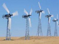 Производители альтернатвной энергии решили объединиться