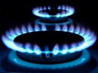 Кабмин Украины планирует уменьшить потребление российского газа до 12 млрд куб. м