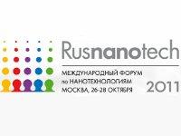 Зеленая энергетика впервые вошла в программу форума RUSNANOTECH