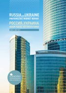 Russia and Ukraine photovoltaic market report 2011