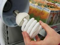 С 1 сентября в Евросоюзе запрещены лампы накаливания в 60 Вт