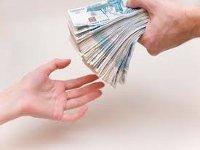 Роснано вложит 500 млн рублей в новый инфраструктурный Pre-IPO фонд
