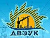 Умные сети появятся на энергообъектах саммита АТЭС во Владивостоке