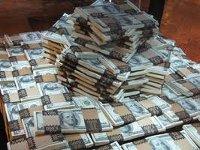 В Украине в 2010-2011 гг. инвестиции на проекты по энергосбережению составили 51 млн долл