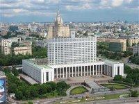 Правительство РФ утвердило новые правила реализации киотских проектов