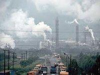 Россия представила ежегодный доклад о национальных выбросах парниковых газов