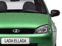 Лиотех представил электромобиль Ellada