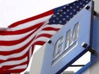 Автоконцерн General Motors инвестирует в производство электромобилей