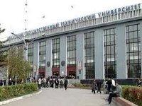 В России будет создана лаборатория Smart Grid