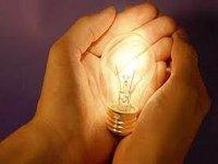 Госпрограмма по энергоэффективности будет внесена в правительство РФ