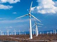 Мощности ветрогенерации в России вырастут с 5 до 1000 МВт